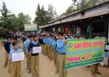 School Rally on World Environment Day